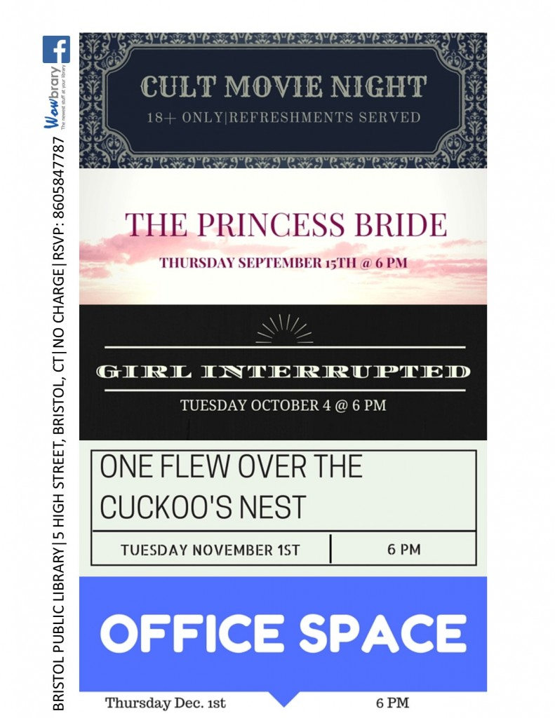 cult movie night flyer
